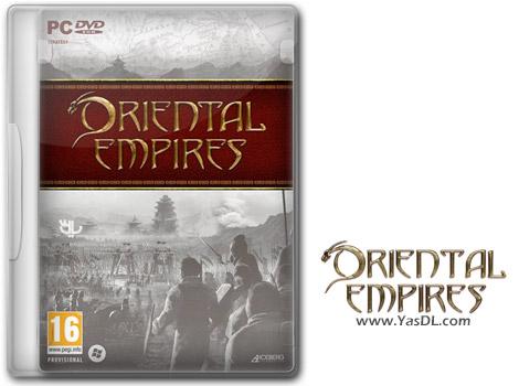 دانلود بازی Oriental Empires برای PC