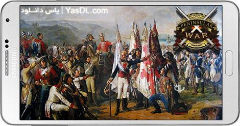 دانلود بازی Peninsular War Battles 1.0 - جنگ های شبه جزیره برای اندروید + دیتا + پول بی نهایت