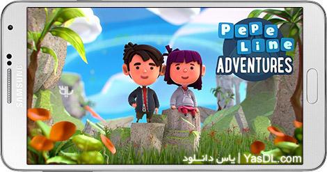 دانلود بازی PepeLine Adventures 1.0.3 - ماجراجویی په په لاین برای اندروید + پول بی نهایت