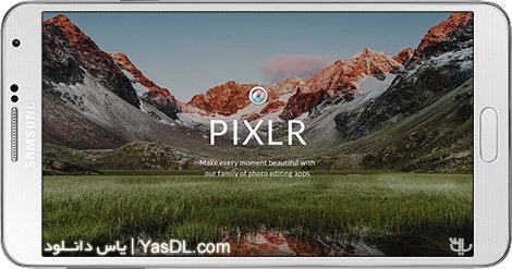 دانلود Pixlr 3.2.2 - ویرایشگر قدرتمند تصاویر برای اندروید