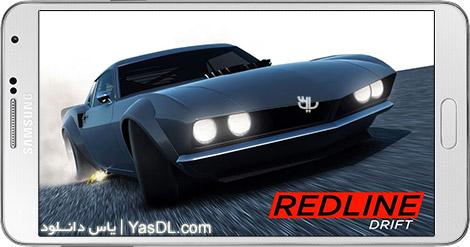 دانلود بازی Redline Drift 1.05 - ردلاین دریفت برای اندروید + دیتا