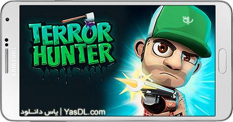 دانلود بازی Terror Hunter 1.0 - شکارچی زامبی برای اندروید + پول بی نهایت
