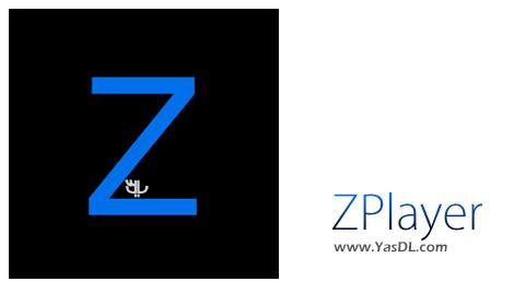 دانلود ZPlayer 3.4.1 Build 20170922 + Portable - نرم افزار پخش کننده حرفه ای موسیقی