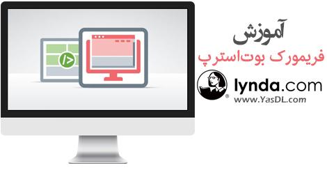 دانلود فیلم آموزش طراحی وب سایت به کمک بوت استرپ - Bootstrap Layouts: Responsive Single-Page Design