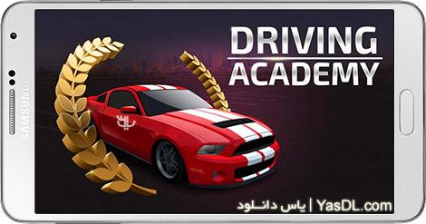 دانلود بازی Car Driving Academy 2017 3D 1.5 - آکادمی رانندگی اتومبیل برای اندروید + پول بی نهایت