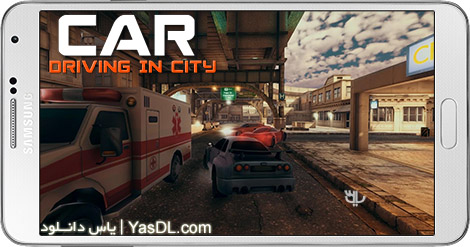 Car Driving In City 1.7 Game