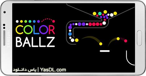 دانلود بازی Color Ballz 1.01 - چالش توپ های رنگی برای اندروید