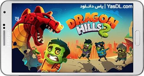 دانلود بازی Dragon Hills 2 1.0.1 - تپه اژدها 2 برای اندروید + پول بی نهایت