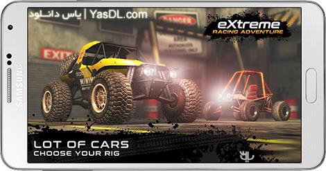 دانلود بازی Extreme Racing Adventure 0.9.3 - مسابقات اتومبیل رانی برای اندروید + پول بی نهایت