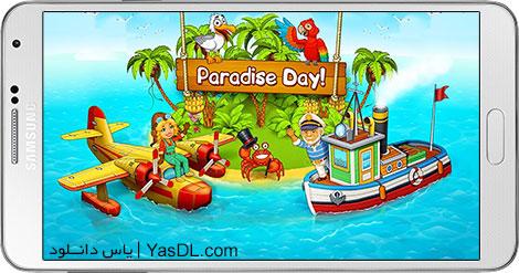 دانلود Farm Paradise Hay Island Bay 1.59 - بازی مزرعه داری برای اندروید + پول بی نهایت