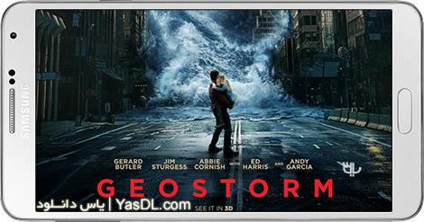 دانلود بازی Geostorm 0.9.7 - طوفان جغرافیایی برای اندروید + دیتا + پول بی نهایت