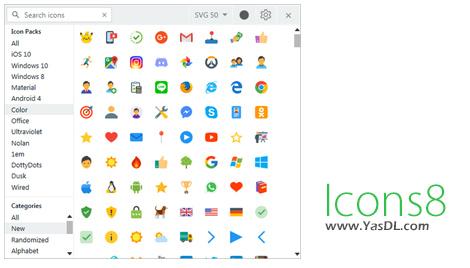 دانلود Icons8 5.8.1.7 + Portable - مجموعه عظیم انواع آیکون ها