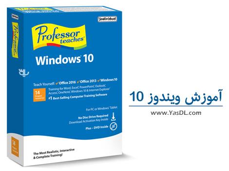 دانلود Individual Software Professor Teaches Windows 10 1.0 - آموزش جامع ویندوز 10