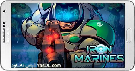 دانلود بازی Iron Marines 1.1.3 - تفنگداران آهنی برای اندروید + دیتا + پول بی نهایت