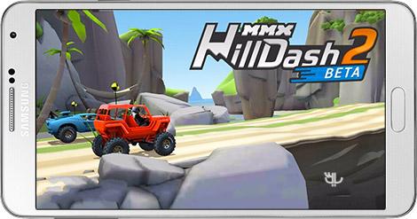 دانلود بازی MMX Hill Dash 2 0.2.00.7531 - مسابقات تپه نوردی 2 برای اندروید + پول بی نهایت
