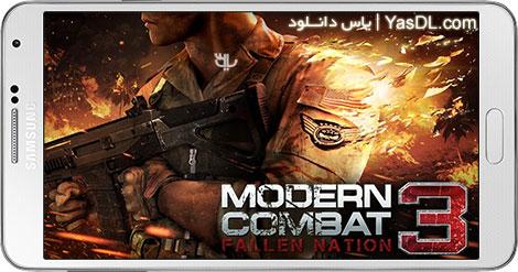 دانلود بازی Modern Combat 3 Fallen Nation 1.1.6b - مدرن کامبت 3 برای اندروید + دیتا