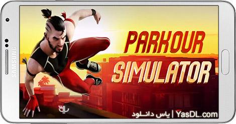 دانلود بازی Parkour Simulator 3D 1.3.14 - شبیه ساز 3 بعدی پارکور برای اندروید + پول بی نهایت