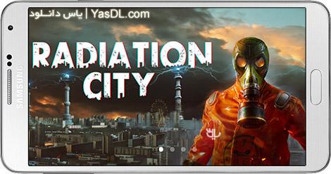 دانلود نسخه پول بی نهایت بازی موتوری1 دانلود بازی Radiation City 0.0.3 برای اندروید + نسخه پول ...