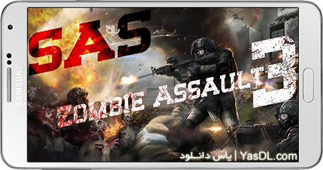 دانلود بازی SAS Zombie Assault 3 3.1.0 – حمله زامبی 3 برای اندروید + پول بی نهایت