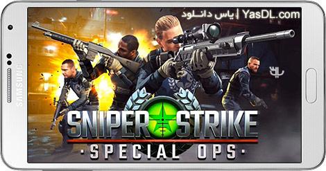 دانلود بازی Sniper Strike Special Ops 1.504 - عملیات ویژه تک تیرانداز برای اندروید + دیتا + پول بی نهایت