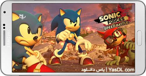 دانلود بازی Sonic Forces Speed Battle 0.1.0 - نیروی سونیک: نبرد سرعت برای اندروید