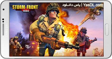 دانلود بازی StormFront 1944 0.0.3 - نبردهای جنگ جهانی دوم برای اندروید + دیتا