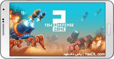 دانلود بازی Tower Defense Zone 2 1.2 - منطقه برج دفاعی 2 برای اندروید + پول بی نهایت