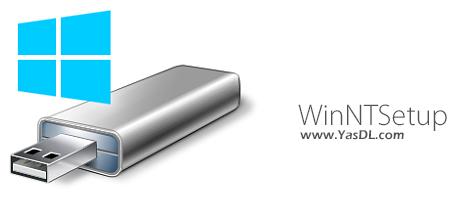 دانلود WinNTSetup 3.8.8.0 - ساخت دیسک نصب سفارشی ویندوز