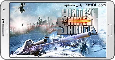 دانلود بازی Winter Mountain Sniper - Modern Shooter Combat 1.1.1 - تک تیرانداز زمستان برای اندروید + پول بی نهایت