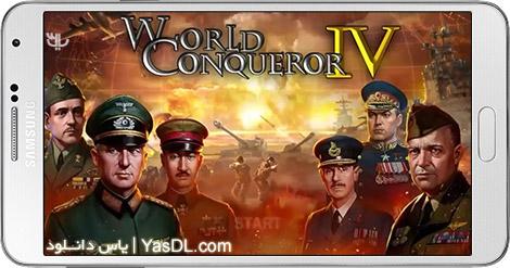 دانلود بازی World Conqueror 4 1.0.0 – فاتح جهان برای اندروید