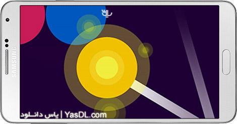 دانلود بازی bubblOO 2.1 - پرتاب حباب های رنگی برای اندروید
