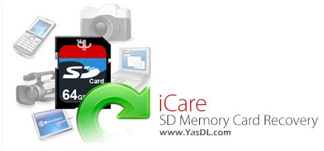دانلود iCare SD Memory Card Recovery 1.0.2 + Portable - بازیابی اطلاعات کارت های حافظه