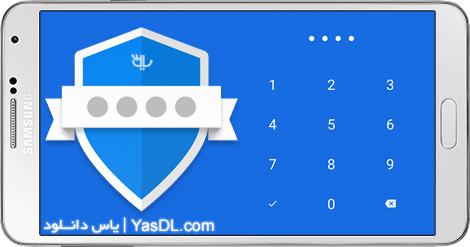 دانلود App Lock Fingerprint Password 3.0.0 - قفل گذاری اپلیکیشن های نصب شده برای اندروید
