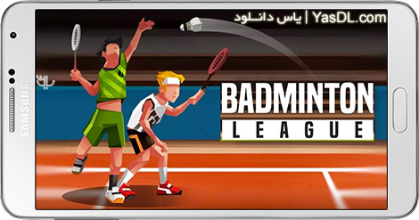 دانلود بازی Badminton League 1.1.3103 - لیگ بدمینتون برای اندروید + پول بی نهایت