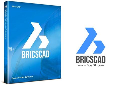 دانلود Bricsys BricsCAD Platinum 18.1.04.1 x64 - نرم افزار قدرتمند نقشه کشی