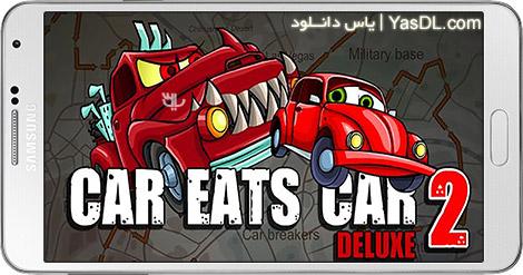 """دانلود Car Eats Car 2 1.1.6 - بازی """"ماشین ها همدیگر را می خورند 2"""" برای اندروید + پول بی نهایت"""