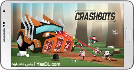 دانلود Crashbots 1.01 - بازی دویدن ربات برای اندروید + پول بی نهایت