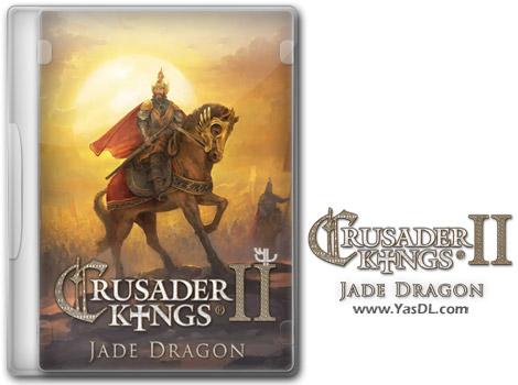 دانلود بازی Crusader Kings II Jade Dragon برای PC