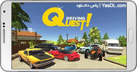 دانلود بازی Driving Quest 1.1 - ماموریت رانندگی برای اندروید + پول بی نهایت