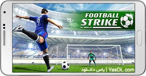 دانلود بازی Football Strike - Multiplayer Soccer 1.2.0 - فوتبال چند نفره برای اندروید