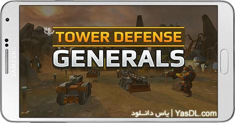 دانلود Generals TD HD 1.2 - بازی نبرد ژنرال ها برای اندروید + پول بی نهایت