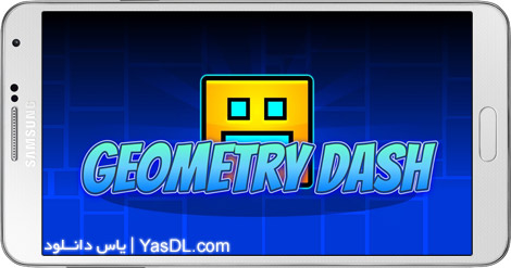 دانلود بازی Geometry Dash 2.111 - فرار هندسی برای اندروید + پول بی نهایت