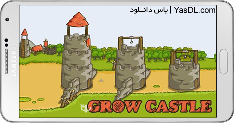 <strong>دانلود</strong> <strong>بازی</strong> Grow Castle 1.18.5 - <strong>دفاع</strong> از <strong>قلعه</strong> <strong>برای</strong> <strong>اندروید</strong> + پول بی <strong>نهایت</strong>