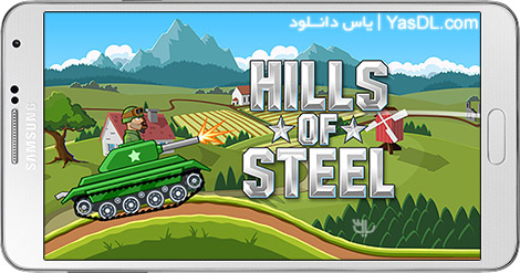 Hills Of Steel 2.8.0 For Android + Infinite Money