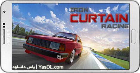 دانلود بازی Iron Curtain Racing 1.115 - اتومبیل رانی کلاسیک برای اندروید + دیتا + پول بی نهایت