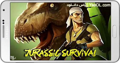 دانلود بازی Jurassic Survival 1.0.1 - بقا در دنیای ژوراسیک برای اندروید + پول بی نهایت