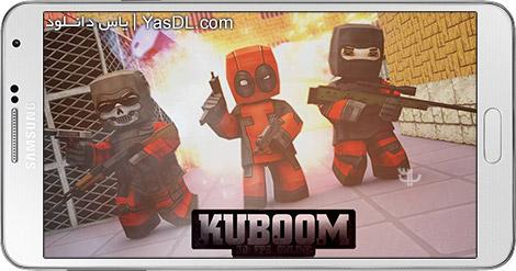 """دانلود KUBOOM 0.36 - بازی اکشن و تیراندازی """"کوبوم"""" برای اندروید + دیتا"""