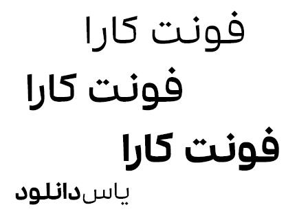 Kara Font Fonts