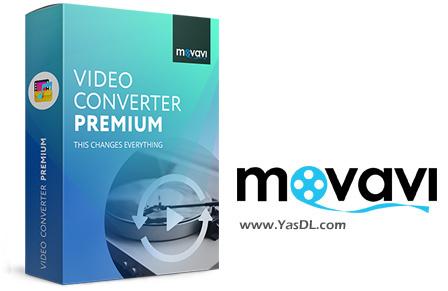 دانلود Movavi Video Converter 18.1.1 Premium + Portable - مبدل همه کاره برای فایل های تصویری