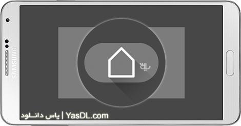 دانلود Multi-Action Home Button PRO 2.2.6 - دکمه هوم چند منظوره برای اندروید